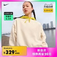 NIKE 耐克 Nike耐克官方NSW ESSENTIAL女子起绒圆领上衣新款卫衣小勾 CK0169