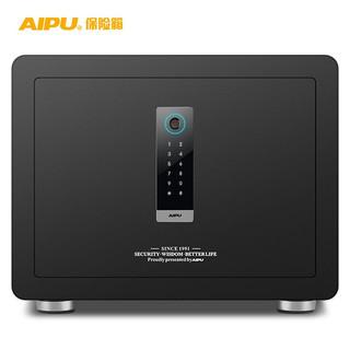 AIPU 艾谱 BGX-X1-30LD 华为家用保险箱 30cm
