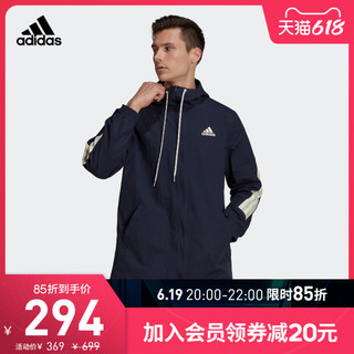 adidas 阿迪达斯 官网 adidas M 3S tape Jkt 男装训练运动夹克外套GM3835