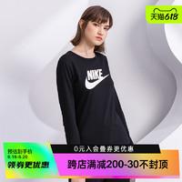 NIKE 耐克 nike耐克女子运动休闲卫衣套头衫 BV6172-010