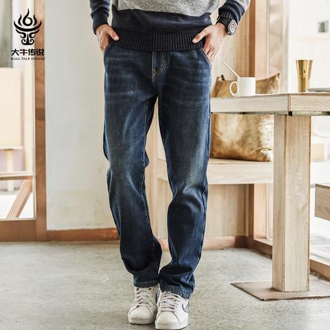大牛传说春秋款夏季超薄款牛仔裤男宽松直筒加肥加大码弹力阔腿裤