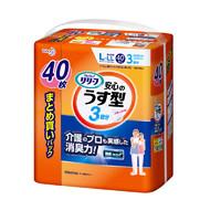 88VIP:Kao 花王 成人纸尿裤 L-LL 40片