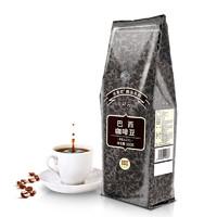 GeO GeO CAFÉ 吉意欧 巴西咖啡豆 500g