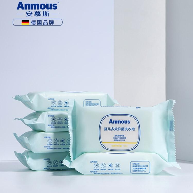 Anmous 安慕斯 婴儿抑菌洗衣皂 6块