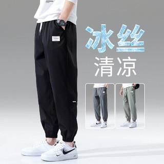 RESHAKE 后型格 华菲型格夏季热卖舒适百搭系绳工装长裤男士休闲裤