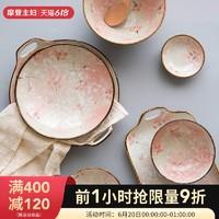 摩登主妇 雪樱日式陶瓷餐具创意餐盘菜盘子汤面碗家用碗碟饭碗单个