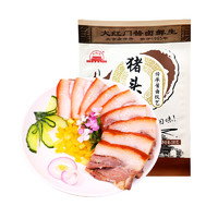 88VIP:大红门 老北京猪头肉 250g