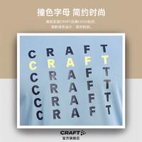 CRAFT craft新户外登山健身运动跑步快干衣速干t恤男短袖宽松透气排汗女