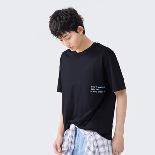 Semir 森马 夏季新款潮ins字母上衣学生时尚宽松纯棉打底衫短袖T恤男士