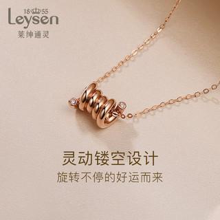 莱绅通灵小蛮腰18K金钻石项链一体链