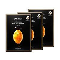 黑卡会员:JMsolution 肌司研 水光蜂蜜面膜 10片*3