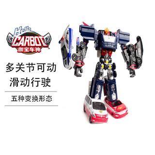 买奇酷 咖宝车神重装巨人变形救援机器人汽车金刚儿童男孩玩具全套 咖宝车神合体