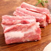 缘琳山 T7 黑猪纯肋排  3斤