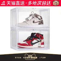 GOTO 透明鞋盒aj球鞋收纳盒侧开防氧化网红收藏鞋墙20个装磁吸鞋架
