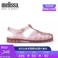 melissa Melissa梅丽莎21年春夏新品时尚编织包头果冻女士凉鞋32408 米色 38码
