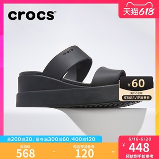 Crocs 卡骆驰 女鞋高跟鞋 布鲁克林卡骆驰女士厚底坡跟凉拖鞋 206219