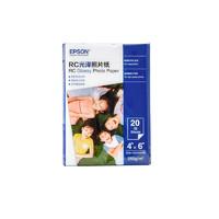 EPSON 爱普生 S450385 RC光泽照片纸 6英寸/4R/20张 证件照/生活照//照片墙/手账/小报打印
