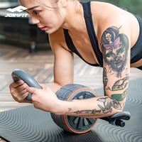 JOINFIT Joinfit降阶健腹轮腹肌健身器材腹肌轮男女运动家用卷腹瘦肚子 初学者马甲线 暗影灰_可以做的健腹轮-配跪垫