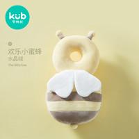 kub 可优比 宝宝防摔神器婴儿护头枕