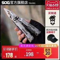SOG 索格 sog索格 PA1001/迷你多功能钳刀组合工具钳万用折叠钳子户外装备