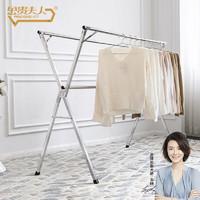 金贵夫人 X型 落地晾衣架 2.4m