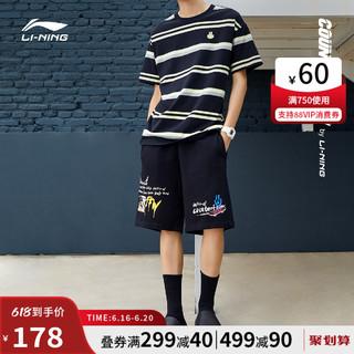 LI-NING 李宁 CF牛掰短裤男士2021夏季新款运动时尚系列蓝色针织宽松运动裤