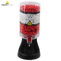 DELTAPLUS 代尔塔 Deltaplus)103108 分配器 工厂防噪音耳塞分发器 (内含500副耳塞)定做 防噪 工作 学习