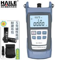 京东PLUS会员 : HAILE 海乐 Haile)光功率计光纤测试仪测量范围-70~+10(含电池、手提包)HJ-8501