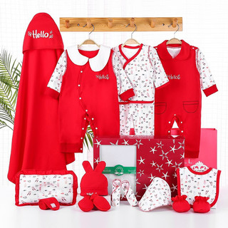 BANJVALL 班杰威尔 婴儿新年衣服套装新生儿礼盒春夏季满月宝宝衣服婴儿用品 四季哈喽兔 6-12个月