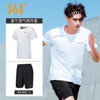 361° 运动套装男夏季跑步健身两件套361度透气短袖t恤速干短裤