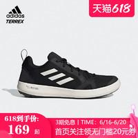 adidas 阿迪达斯 登山涉水鞋透气速干夏季男运动水陆两栖户外BC0506