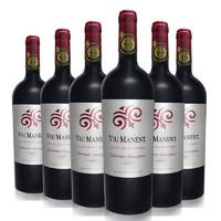 Viu Manent 威玛 酒庄特酿珍藏赤霞珠葡萄酒 整箱装   750mL*6