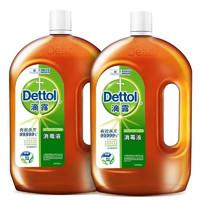 Dettol 滴露 消毒液洗衣消毒水衣物除菌液除螨室内宠物地板玩具家用除菌剂 1.8L*2
