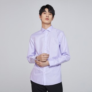 SELECTED 思莱德 男士新品修身版型商务系列纯棉长袖衬衫S|421205009