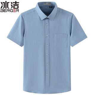 BENGEN 冰洁 灰色印花短袖衬衫免烫休闲半袖衬衣夏季薄款高档中老年爸爸装