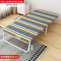 亿家达 折叠床单人床办公室午睡简易双人出租房便携1.2米家用午休硬板床