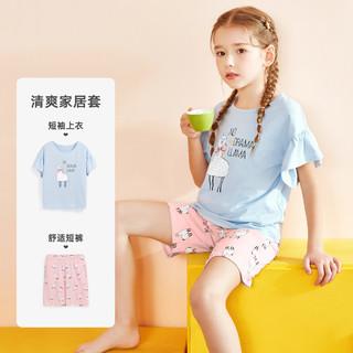Miiow 猫人 2021夏季新款女童短袖睡衣家居服套装纯棉儿童睡衣