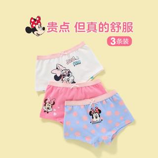 Disney baby 女童平角内裤夏新迪士尼宝宝童装米妮松紧柔软棉质内裤