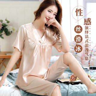 Nan ji ren 南极人 女士睡衣女夏季薄款仿真丝短袖甜美可外穿家居服套装