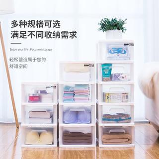 Citylong 禧天龙 塑料收纳柜抽屉式儿童衣物整理柜多层大号储物柜简易透明柜