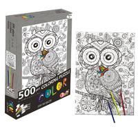 JIMITU 吉米兔 儿童玩具涂鸦纸质 500片