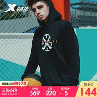 XTEP 特步 男卫衣篮球连帽衫春季新款图案迷彩印花宽松运动上衣外套男