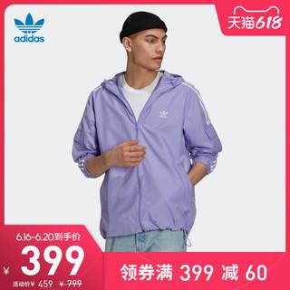 adidas 阿迪达斯 官网adidas 三叶草 男装运动外套GN3469 GN3473 GN3475