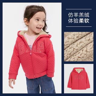 Gap 盖璞 女幼童仿羊羔绒运动连帽卫衣开衫新款童装洋气儿童外套上衣