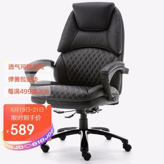BJTJ 博泰 电脑椅 办公椅子家用可躺 午休椅 转椅老板椅黑色皮椅BT-90715H