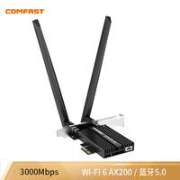 26日0点、学生专享:COMFAST AX200-PRO  台式内置PCI-E无线网卡