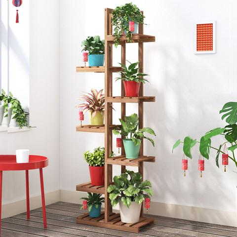 俬想家 花架子多层室内特价阳台多肉绿萝花盆架实木客厅简约落地式置物架