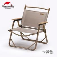 Naturehike 挪客户外 NH19Y002 户外折叠椅