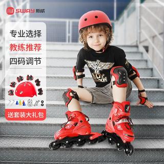京东PLUS会员 : SWAY 斯威 儿童溜冰鞋旱冰初学者轮滑鞋+护具头盔套装(27-39码可调节)