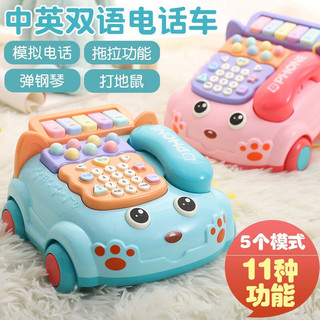 知识花园 儿童仿真电话玩具座机手机婴儿音乐益智早教12个月女宝宝